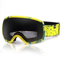 Маска за ски и сноуборд Spokey Radium 926710 - 1