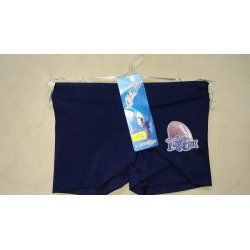 Swimming suit Prestige 00103