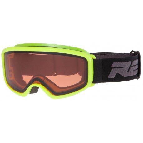 Маска за ски и сноуборд детска Relax HTG54D - 1