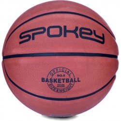 Топка за баскетбол Spokey Braziro 921076 - 1